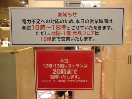 015  東京駅7.jpg