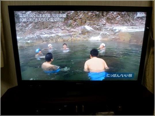 A11-23 温泉55 尻焼き温泉 xxx.jpg