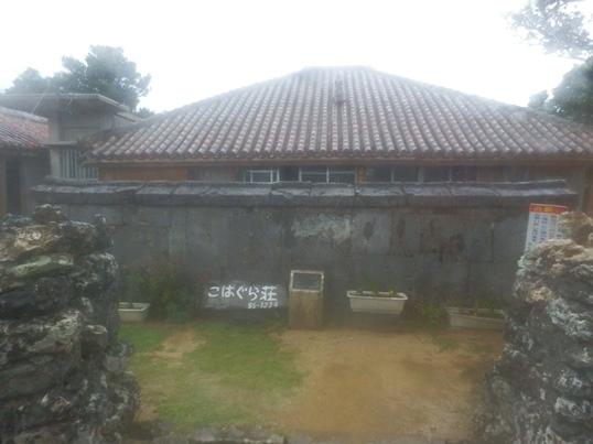 A13.10.16-55 小浜島11.jpg