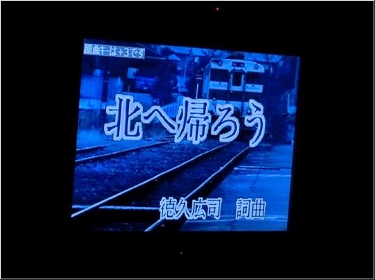 A14.07.14-11 札幌 61xxx.jpg